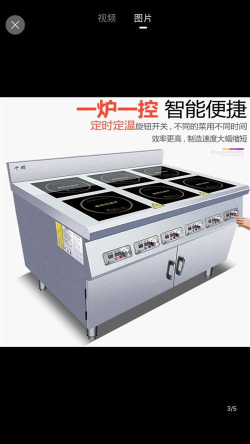 六頭電磁爐,商用,九成新,價格優惠