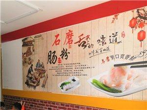 广东广客石磨肠粉
