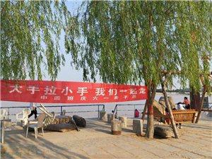 """大手拉小手,我们?#40644;?#36208;。滨城区第四小学中四班,庆""""六一""""亲子活动在周恩来纪念园(滨州)举行。"""