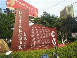 谁画的?出来公开处刑地址:潢川弋阳广场。图三是擦过后的