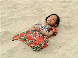 六一�和��。�和�沙��。