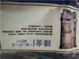 凤城有钱人,到雄安新区买房去,机不可失!