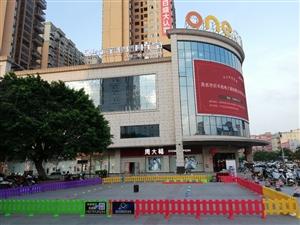 星际漫游轮滑俱乐部进驻壹城商业广场