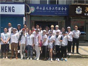 2019年6月2日邻水万汇商品博览城携手邻水义工走进石永敬老院。在端午节来临之际,老人们多么希望能和