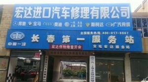 助力高考!宏�_在行�樱��樗�有接送考生的公益��提供免�M救援服�眨��o力宏�_!