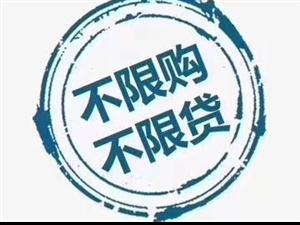 北京新�C��10公里�S金位置――固安精�b修公寓!首期5�f起!��r40�f起!宜居、宜�I、宜商、宜