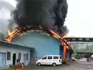 麻江翁威蛋壳厂今早突发大火