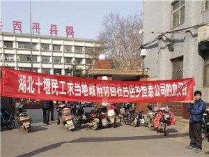 �求河南省�v�R店市政府�椭�2014,在西平�h宋�f�u�S26名�r民工的血汗�X。