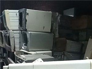高价回收各种废家电