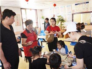 莱阳市梨乡星巾帼红(阳光送暖)志愿服务队在献爱心的道理上,不仅自己身体力行,他们还要让献爱心公益一代