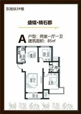 固安新品�目即�⑷胧�??�目名�Q:【楠石郡】??�N售均�r:14500/平米??容�e率:2.54