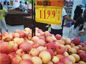 今年大冶的水果有点贵