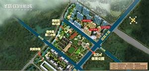 #艾香菖蒲共庆端阳#――?圣塔・国际新城?――抄底一口价团购三人成团