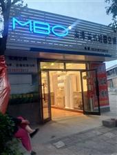 MBO美博空调