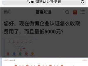 抖音商家蓝V认证助力企业线上推广引流客户