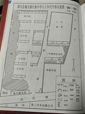 """水城花乡――之""""水""""名不虚传"""
