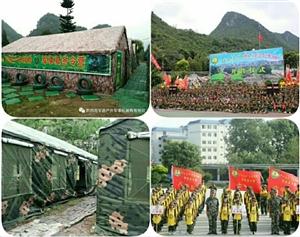 早上好第十二届军盾军事夏令营火热报名中心联系电话15186448467杨教官!期待你的加入