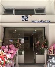�W�t奶茶店低�r�D�