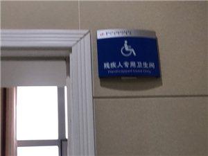 金沙国际娱乐官网县中心医院