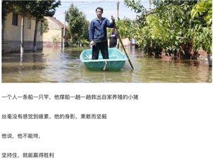 山东寿光洪灾有81家企业捐款2668万(转载)