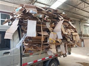 高价回收各类废品资源