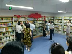 国家外文局向丰都图书馆捐书10000余册