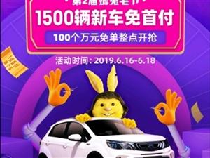 618是天猫狂欢,也是购车节,每年这个时候买车最划算!