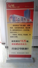 鹿城商业广场公寓臻品房源要卖了,想买的抓紧