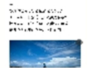 """【中��平安】�_�三�n""""�_�夏日,�`放自我""""�敉庵黝}活�樱�"""