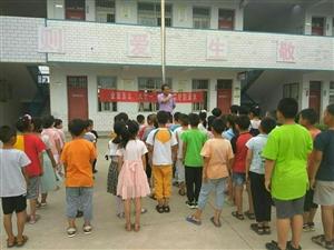 金沙平台网址县阳丰镇肖庄学校开展扫黑除恶的活动