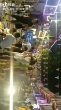涉县夜市步行街