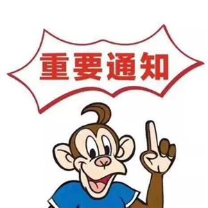 小太�幼��@招聘有��做��T工一名,工�Y面�h,��15724708660