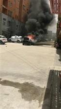 某小区下面一辆私家车发生自燃。