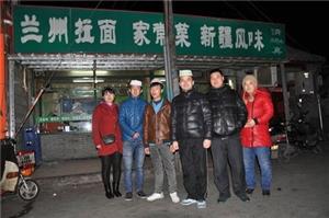 【张家川人商海博激流】关于我�访在京张家川人创业的哪些故事
