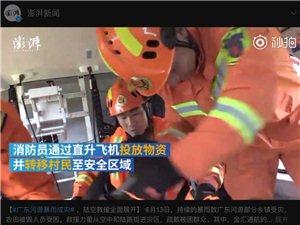 #广东河源暴雨成灾#直升机救援飞行多个架次(转)