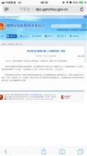 最重要的批复来了,寻乌至龙川高速公路获批,计划今年9月开工,可喜可贺!