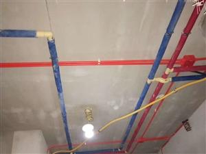 水电改造,卫浴,灯饰安装