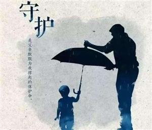 卢家瑞诗稿/献给父亲节/2019,6,16/