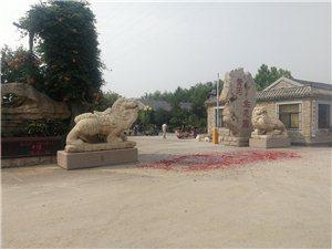 周恩来纪念园(滨州)神兽归位了