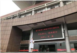 砥砺前行不忘初心!金沙平台网址县第三初级中学举行升旗仪式