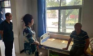 金沙平台网址县副县长王红新到和兴镇重度残疾托养中心调研指导工作(图文)