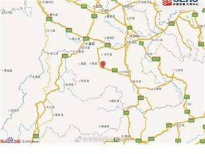 正式测定!四川宜宾发生6级地震