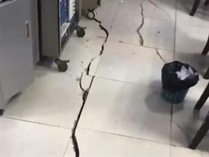 地震了,在外的旺�n人,你���好�幔�