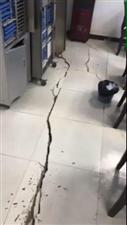 揪心!四川宜�e�L���h�l生6.0�地震【附小��l】