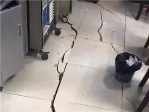 地震了,在外的�d�x人,你���好�幔烤拘模∷拇ㄒ速e市�L���h�l生6.0�地震�碓矗盒氯A社中��地
