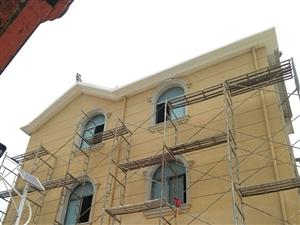 专业家装工装设计费全城最低价服务项目:家装乳胶漆贴石膏线贴壁纸3D背景外墙乳胶漆