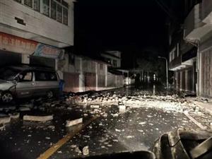 持续更新|四川长宁、珙县深夜强震,已致7人遇难76人受伤
