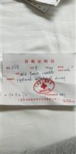 王�W勇,6月14�突感不�m,去天津人民�t院就急�\,�_�\�槟蚨景Y,心�K衰竭,之后被送往icu重�Y�O�o