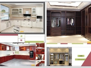 尚宏全铝家居厂是一家集铝合金橱柜、浴室柜、鞋柜、衣柜、酒柜及各类高档隔热断桥铝合金门窗为一体的生产厂