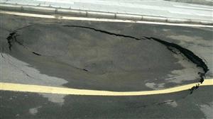 昨晚地震好凶,把滨江路都震个凼凼